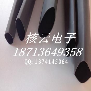 双壁热缩管,双壁热缩套管 带胶热缩管 WOER热缩管 中壁热缩管