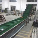 供应专业生产优质输送机厂家直销、皮带输送机、螺旋输送机、链板输送机、输送机厂家