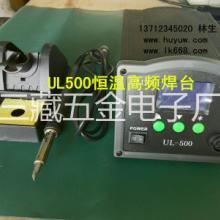 供应用于的150W焊台高频高周波焊台厂家