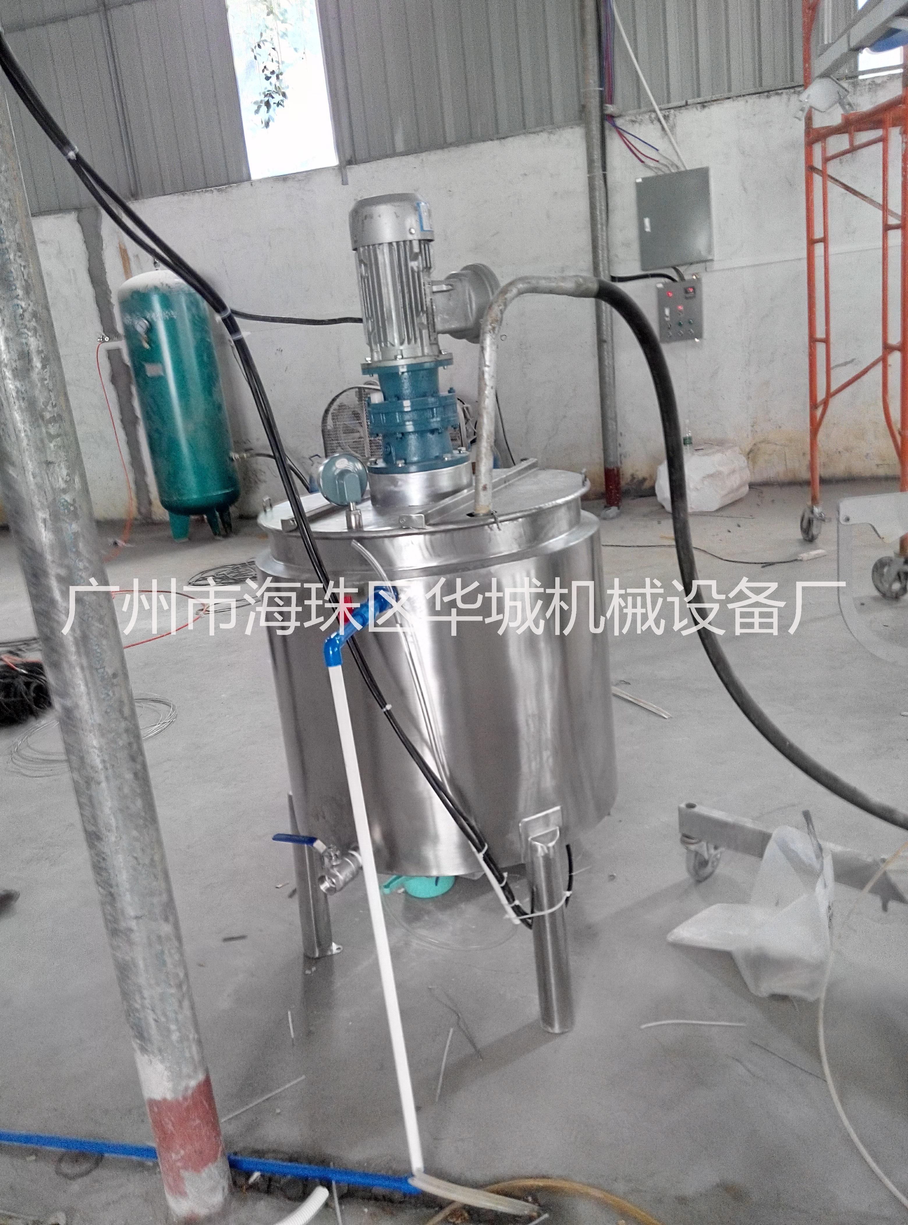 供应玻璃钢树脂不锈钢搅拌罐配料罐
