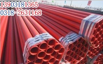 供应热浸塑钢管 热浸塑钢管价格