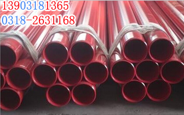 热浸塑钢质线缆保护管 热浸塑钢管