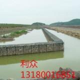 供应用于河岸挡土|堤坝防护|护坡护脚的河岸挡土宾格网垫堤坝防护宾格护垫