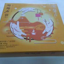 广东飞机盒、生产厂家、定做、批发、价格、【广州广源包装彩印有限公司】批发