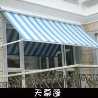 天幕蓬厂家 户外用品厂家直销天幕式遮阳篷加工 折叠伸缩遮阳蓬
