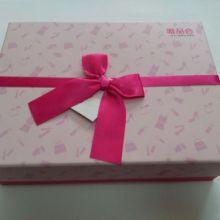 供应用于产品包装的天地盖包装盒