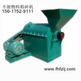 BSFS-40型半湿物料粉碎机 有机肥粉碎机 鸡粪粉碎机 肥料粉碎机 半湿物料粉碎机高性能自主品牌