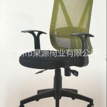 新款网椅供应商,厂家直销,江西新款网椅批发,广州家具厂家专业生产各类转椅,定制沙发
