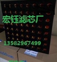 1100400030优耐特斯滤芯批发