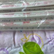 供应移液管10ml 红色1/10 BD falcon 357551 50个/包 200个/箱 量大优惠 质量保证