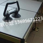 南京美露机房全钢防静电地板图片