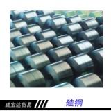 硅钢 取向硅钢 硅钢卷板 武汉硅钢 硅钢报价 硅钢价格