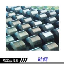 硅钢 取向硅钢 硅钢卷板 武汉硅钢 硅钢报价 硅钢价格图片