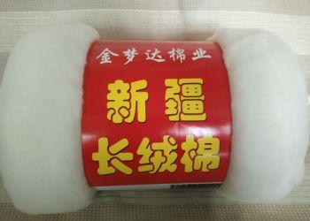 棉花生产厂家批发图片
