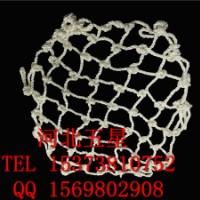 井盖防护网