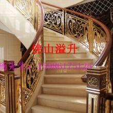 佛山铝艺楼梯护栏报价_广东铝板雕刻屏风生产厂家_楼梯栏杆扶手联系电话