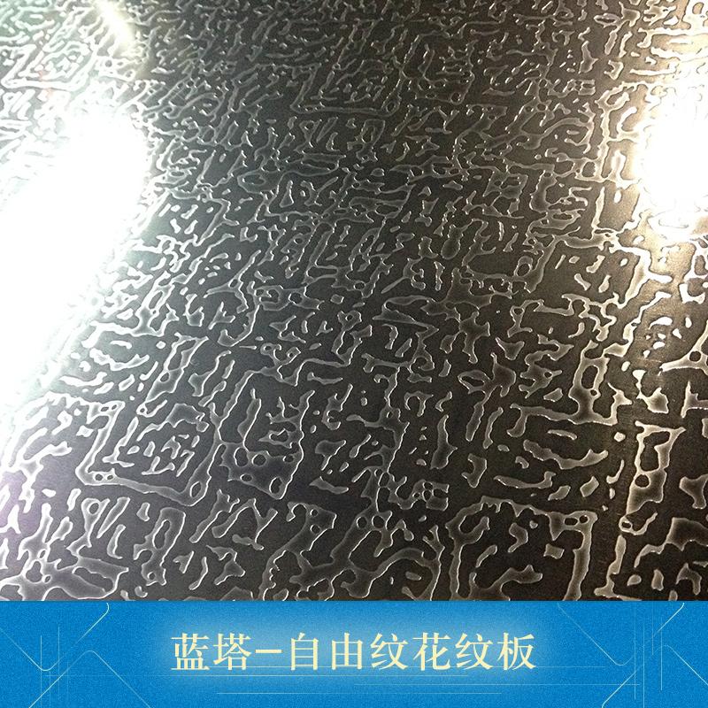 进入佛山市大祥金(蓝塔)科技不锈钢有限公司商铺
