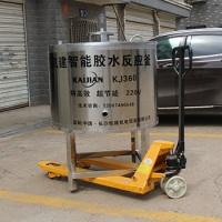 供应建筑胶水生产设备 304不锈钢胶水反应釜