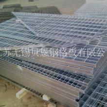 供应江苏无锡热浸镀锌钢格栅板|安装夹|上海钢格板|安徽钢格板|浙江钢格板|福建钢格板|苏州钢格板||徐州钢格板批发