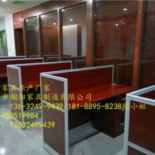 翔阳银行办公家具-320#直型屏风工作位 屏风工作位厂家直销图片