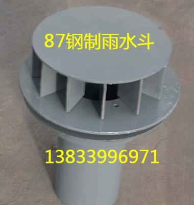 带圆盖形漏斗图片/带圆盖形漏斗样板图 (4)