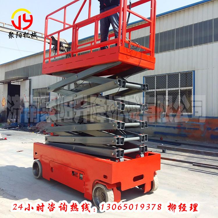 江苏自行走升降机优质供货商 江苏自行走升降机优质厂家