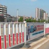 重庆锌钢栏杆护栏 重庆喷塑道路护栏杆 重庆锌钢道路护栏杆 重庆喷塑护栏杆批发 杆