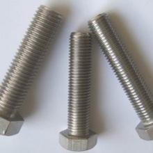 不锈钢外六角螺丝不锈钢国标紧固件GB5783DIN933六角螺丝螺栓SUS304M3-M36