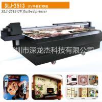 瓷砖背景墙打印机2530超大幅面赚钱装逼神器超清浮雕移门打印机