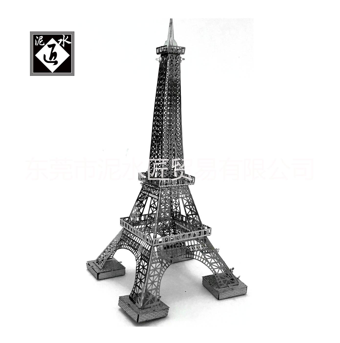 金属模型 金属模型埃菲尔铁塔 定制蚀刻金属片 益智模型拼装金属 装