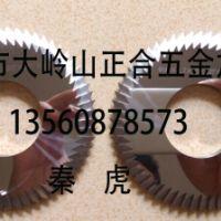 广东钥匙机合金锯片铣刀钥匙机合金锯片铣刀锁匙铣刀合金锁具铣刀
