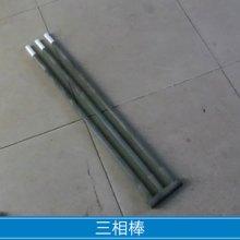三相棒三相硅碳棒加热管电炉硅碳棒碳化硅电热元件高温三相棒批发