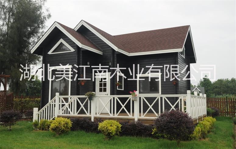 木房子别墅