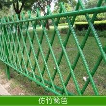 仿竹篱笆不锈钢竹节景观园艺护栏 竹篱笆 景观园艺护栏 仿竹护栏 竹护栏