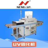 江苏UV固化机手提式uv固化机uv胶水固化机uv油墨固化机uv胶水固化机
