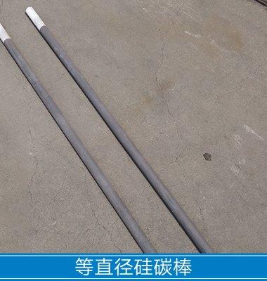 等直径硅碳棒图片/等直径硅碳棒样板图 (1)