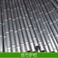 不锈钢51圆竹节管 竹节管 不锈钢仿竹管 竹节护栏 节护栏