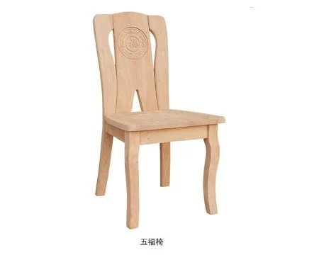 五福白茬椅子批发 白茬椅子定制 橡木白茬餐椅批发 白茬椅子生产厂家 产厂家 产厂家 茬椅子 茬椅子