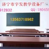 济宁宇发黑板厂供应学校黑板 金属磁性绿板, 宇发教学黑板02型加厚磁性绿板, 宇发教学黑板加厚磁性绿板,