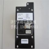 小松PC300-7显示器 仪表板 小松PC200-7显示屏 小松PC200-7显示器 PC220仪表价格
