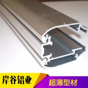 超薄型材产品图片