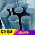 铝管型材产品图片