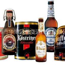 德国进口 啤酒 香港快件进口 进口啤酒 口啤酒