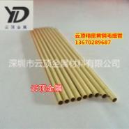 H65黄铜毛细管图片