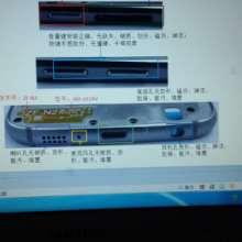 手机配件,手机壳,SAMSUN壳 SAMSUN壳 手机显示屏 手机壳