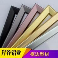 框边型材产品图片