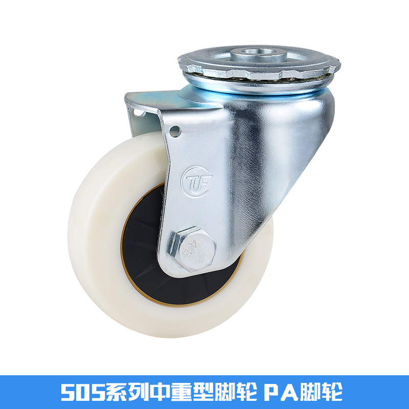 505,中重型脚轮 中重型脚轮 万向脚轮重型 重型pu脚轮 中重型脚轮供应商