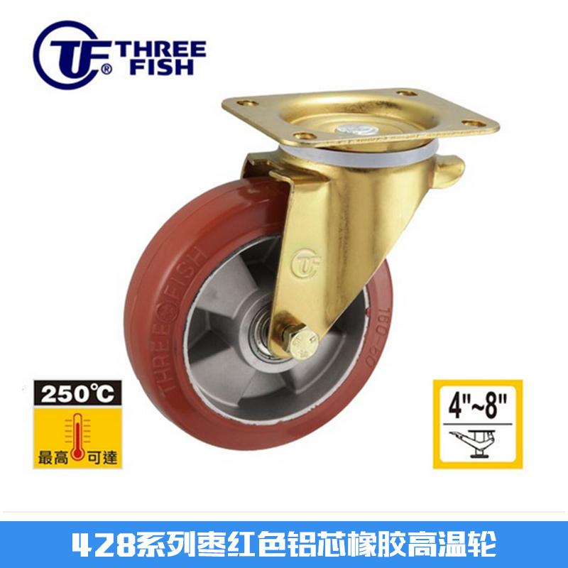 枣红色铝芯橡胶高温轮图片/枣红色铝芯橡胶高温轮样板图 (2)