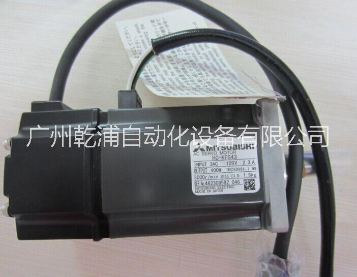 特价三菱伺服HC-KFS43 三菱伺服电机 全新原装