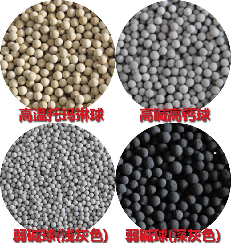 L优-质托玛琳球批发/采购  碱性托玛琳球  弱碱球改-善水的酸碱值